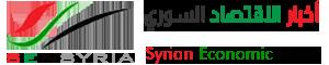 SEN Syria
