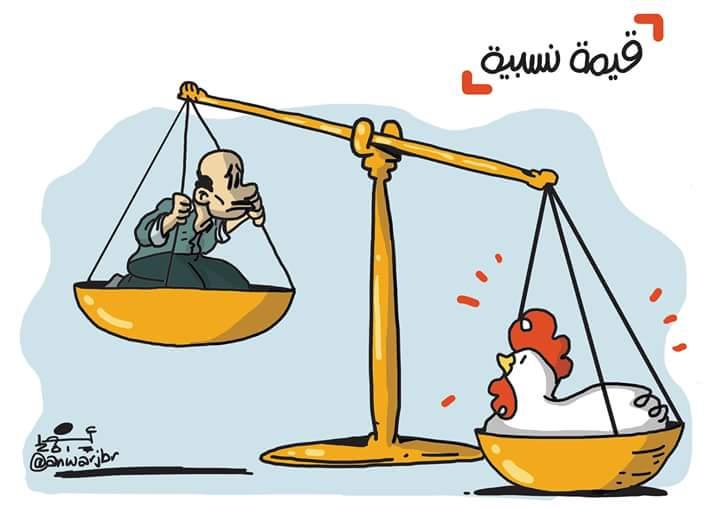 """أسعار الفروج والخضار تحلق خارج جيوب المواطن....و""""تموين دمشق"""" تكتفي ..."""