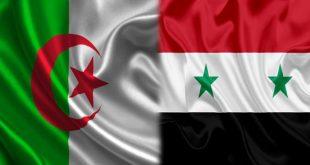 سورية والجزائر