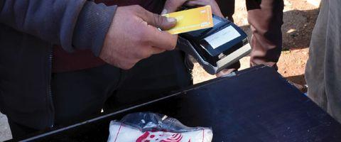 البطاقة الذكية