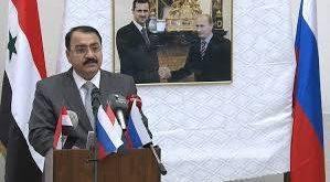 سفير سوري