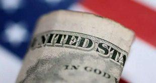 اقتصاد أمريكي