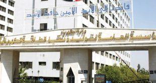 إزالة العنصر: الشركة السورية لنقل وتوزيع الطاقة الشركة السورية لنقل وتوزيع الطاقة