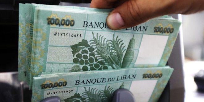 عملة لبنانية