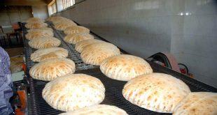 مخبز الزاهرة