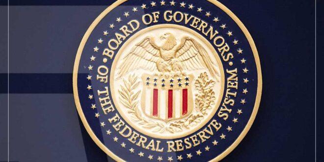 تصريحات الفيدرالي
